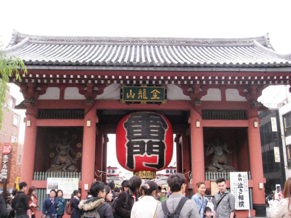 tokyo asakusa - diario dal mondo